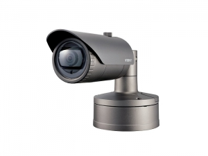 CAMERA IP BULLET 2MP IR20M 4MM